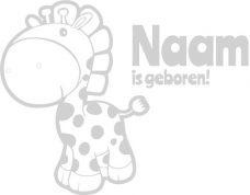 geboortesticker met baby giraffe